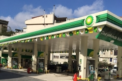BP, BP Petrolleri, Fulya, İstanbul, Gilbarco Horizon Akaryakıt Pompası