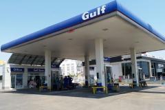 GULF, Karatoy Petrol, Antalya FS, Antalya, Gilbarco Horizon Akaryakıt Pompası