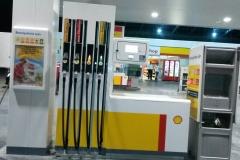 SHELL, Ağaçlı Petrol, Aksaray, Gilbarco SK700 2 Akaryakıt Pompası