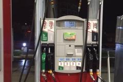 Petrol Ofisi, Belsin Petrol, Kayseri, Gilbarco Horizon Akaryakıt Pompası