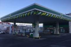 BP,Kardeşler Petrol,İstanbul(Avrupa),Gilbarco SK700-2 Akaryakıt Pompası