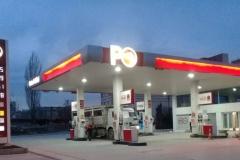 Petrol Ofisi, Atalay Kardeşler Petrol, Ankara, Gilbarco SK700 2 Akaryakıt Pompası