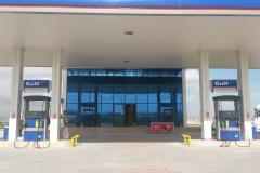 GULF, Soner Global Lojistik Petrol, Ağrı, Gilbarco Frontier Akaryakıt Pompası