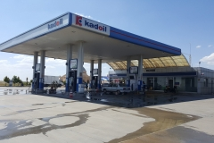 KADOİL, Kuran Petrol, Şanlıurfa, Gilbarco Horizon Akaryakıt Pompası
