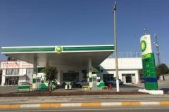 Miram Motorlu Petrol BP Diyarbakır Gilbarco SK700-2 Akaryakıt pompası